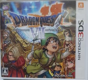 ドラゴンクエスト7 エデンの戦士たち ドラクエ7【3DS・中古】【送料無料※ネコポス】