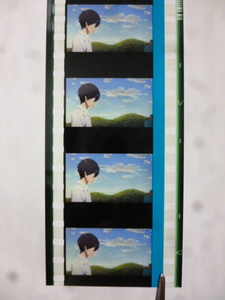 映画 劇場版Free! 4週目 特典◆フィルム「ハイ☆スピード!」七瀬遥