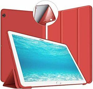 レッド01 MediaPad T5 10 ケース 10.1インチ ソフトカバー 全面保護 三つ折りスタンド 耐衝撃 薄型 軽量