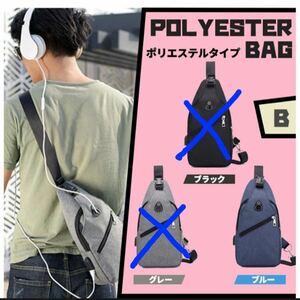 バッグで携帯充電 ショルダーバッグ ボディバッグ かばん 斜め掛け メンズ モバイルバッテリー おしゃれ 軽量 スマホゲーム