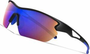 スポーツサングラス 偏光レンズ 自転車 登山 釣り 野球 ゴルフ ランニング ドライブ バイク テニス スキー 超軽量 紫外線防止