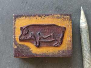豚 イノシシ 野生 動物 子供 スタンプ フランス アンティーク ヴィンテージ ハンコ ペット アニマル 仏 フレンチ レトロ