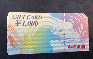 送料無料 かに道楽 ギフトカード 10,000円分 (1,000円×10枚) (k1020_2)