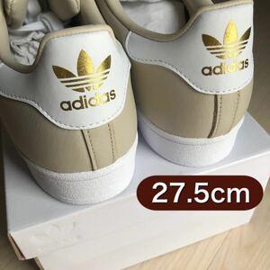 送料無料 新品未使用 adidas originals スーパースター SUPERSTAR ブラウン ベージュ ゴールド オリジナルス 大人 カラー