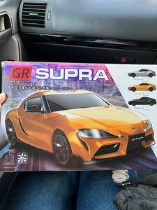 スープラ ラジコンカー トヨタ イエロー