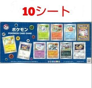 ポケモン 63円 シール切手 10シート 6300円分 シール式切手 記念切手