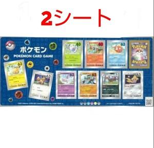 ポケモン 63円 シール切手 2シート シール式切手 記念切手