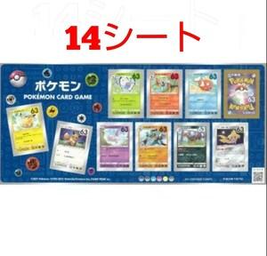 ポケモン 63円 シール切手 14シート 8820円分 シール式切手 記念切手