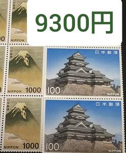 1000円切手 9枚 + 300円 額面9300円分