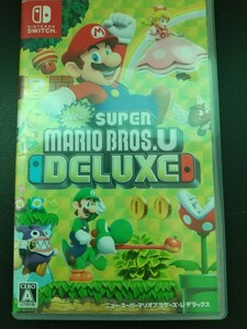 NewスーパーマリオブラザーズU デラックス Nintendo Switch