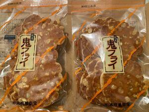 大阪萬幸堂 鬼フライ 2袋 せんべい 煎餅 豆菓子 そら豆 お酒 あて つまみ 肴 おやつ お菓子 プレゼント 手土産