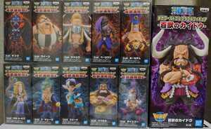 ワンピース ワールドコレクタブルフィギュア -百獣海賊団1- -百獣海賊団2- メガワールドコレクタブル カイドウ 全11種セット ONE PIECE