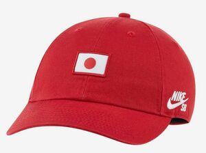 ★ナイキ NIKE SB 新品 メンズ JAPAN 日本 ジャパン 日本代表 ロゴ 調整可能 キャンプ 帽子 ぼうし cap 赤 [DC08306361N]七 ★QWER★