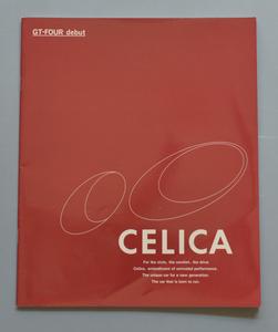 トヨタ  セリカ ST202 TOYOTA CELICA 1994年2月  カタログ 送料無料 GT-FOUR【2110】