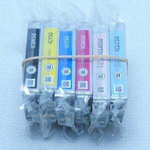 送料無料 ジャンク 期限不明 EPSON エプソン 純正 インク カートリッジ IC6CL50 相当 6色 セット ICBK50 ICY50 ICC50 ICM50 ICLM50 ICLC50