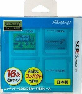クリアブルー ニンテンドー3DS/DSカード収納ケース カードポケット16 クリアブルー