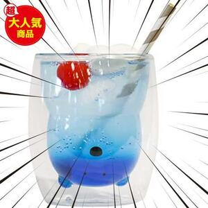 ★カラー:シロクマ★ シービージャパン グラス シロクマ 270ml 耐熱 アニマル ダブルウォール UCA