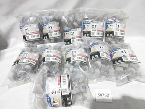 S0750◆八幡ねじ ポリカーボネードフック(中)21mm 約24本 クリアー 11袋セット 展示品 HC