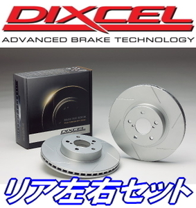 DIXCEL SDスリットローターR用 Z33/HZ33フェアレディZ ベースグレード/Ver.T 除くブレンボ 05/9~08/12