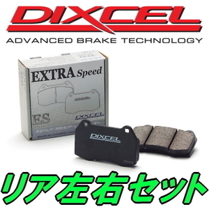 DIXCEL ES-typeブレーキパッドR用 PD4W/PD6W/PD8W/PE8W/PF6W/PF8Wデリカスペースギア 94/5~07/1