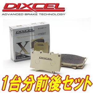 DIXCEL X-typeブレーキパッド前後Set PD4W/PD6W/PD8W/PE8W/PF6W/PF8Wデリカスペースギア 94/5~07/1