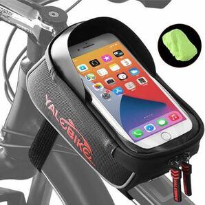 スマホホルダー 自転車 バック トップチューブバッグ 収納可能 防水 防圧 防塵 遮光 ヘッドホン穴あり 6.0インチまでのスマホに対応