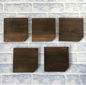木製コースター 5枚セット 鍋敷き ナチュラル インテリア 自然素材 コースター 花台 レトロ なべしき