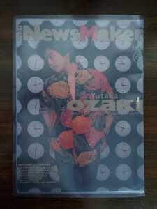 尾崎豊 Newsmaker 他 37ページ スクラップブック
