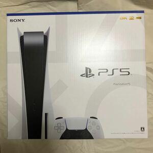 PlayStation 5 本体 CFI-1000A01 ディスクドライブ搭載 通常版 PS5 SIE 旧型番 新品 未開封