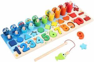 さかなつり 数字 積み木 子供おもちゃ 木製 知育玩具