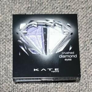 ケイト クラッシュダイヤモンドアイズ アイシャドウPU-1