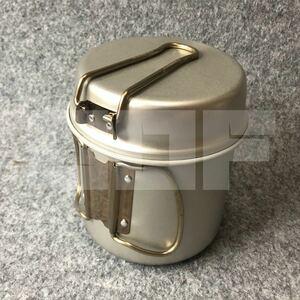 スノーピーク トレック900ノンスティック コンポーネントクッカー SCS-008
