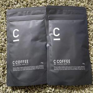 C COFFEE チャコール シーコーヒーダイエット(CCOFFEE)50g×2セット