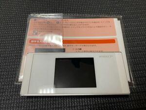 WiMAX 2+ Speed Wi-Fi NEXT W05 ホワイト