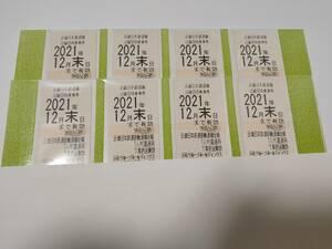 ☆近鉄 株主優待乗車券 8枚 2021年12月末日まで☆送料無料☆