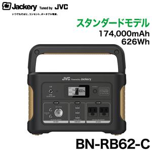 JVCケンウッド 【BN-RB62-C】大容量ポータブル電源/DC/USB出力/車中泊/キャンプ/アウトドア/防災グッズ/停電時/災害