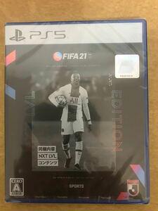 FIFA21 PS5