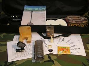 P-1n 沖縄三線入門セット 両面人工皮張り 教則本・チューナー・三線掛け・ソフトケース その他多数