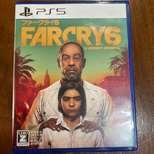 【PS5】 FARCRY6 ファークライ6 [通常版]