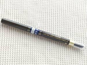 29/未使用 Kパレット ラスティングスリーウェイアイブロウペンシルWP 04グレイッシュブラウン