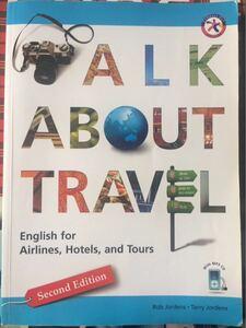 英語学習者、ホテルなど英語を使う仕事希望の方 洋書 教科書 テキスト 紀伊國屋