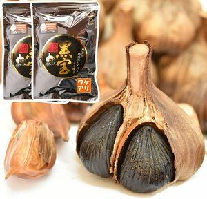 訳あり 青森県産 無添加 熟成黒にんにく 熟成 黒にんにく 黒ニンニク にんにく ニンニク フルーティー 発酵食品 大容量1キロ チャック付き