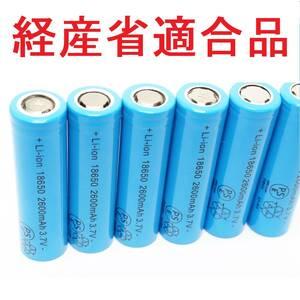 ★65.5x18.2mm 18650 フラット リチウムイオン 充電池 自作 モバイルバッテリー ノートパソコン 電動ドライバー ドリル 工具 04