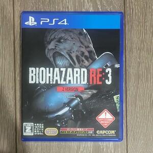 PS4 バイオハザードRE:3