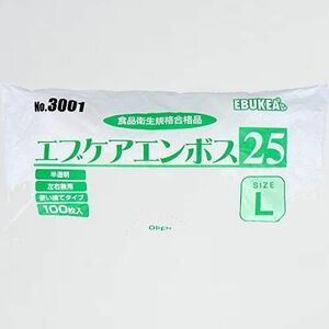 新品 好評 エブケアエンボス25 No.3001 2-Y7 袋入 100枚入 食品衛生法適合 使い捨て手袋半透明 Lサイズ