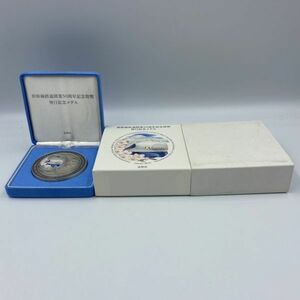 M605-U13-843 ◎ 新幹線 鉄道開業50周年記念貨幣 発行記念メダル(千円) 箱入り 平成26年 2014年 造幣局