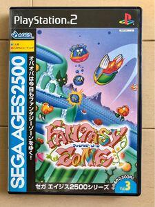 【PS2】 SEGA AGES 2500 シリーズ Vol.3 ファンタジーゾーン