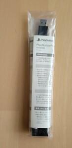 PS5用 PlayStation Camera アダプター CFI-ZAA1
