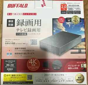 バッファロー USB3.2(Gen.1)対応外付けHDD 2TB ブラック HD-LE2U3-BB
