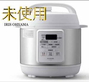 アイリスオーヤマ 電気圧力鍋【未使用、即日発送】